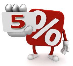promotion 5 pourcent cigarette électronique